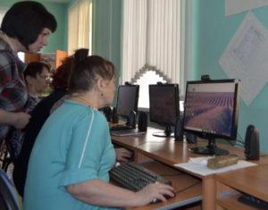 III областной чемпионат по компьютерному многоборью среди пенсионеров