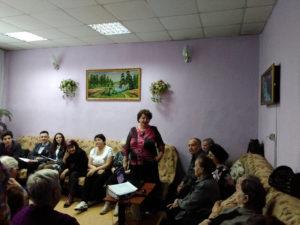 Выступает Чернявая Елена Ивановна