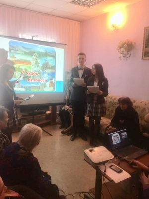учащиеся лицея №4 рассказывают о Кузбассе