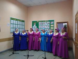 Выступление вокальной группы Россияночка