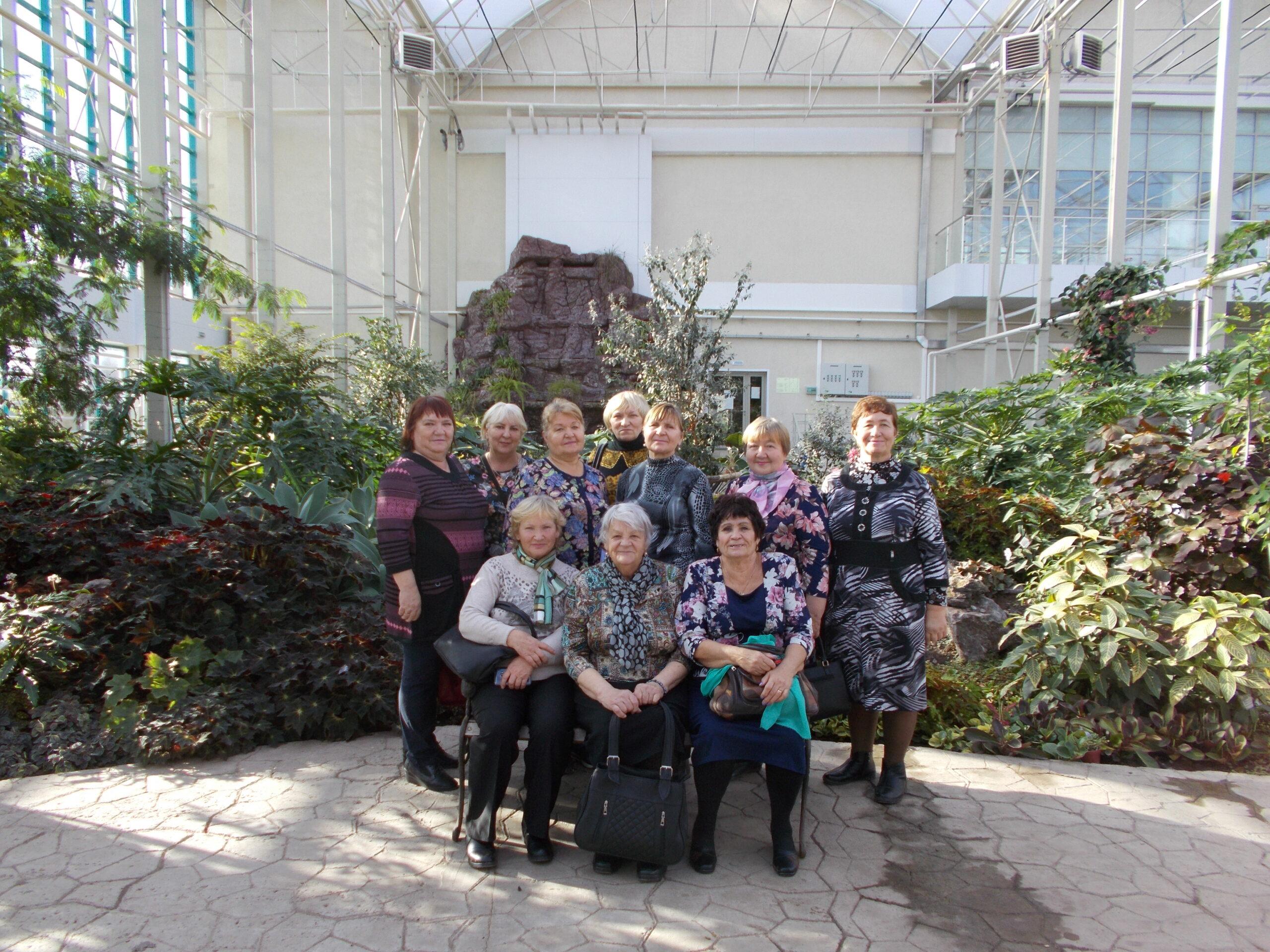Посещение Ботанического сада