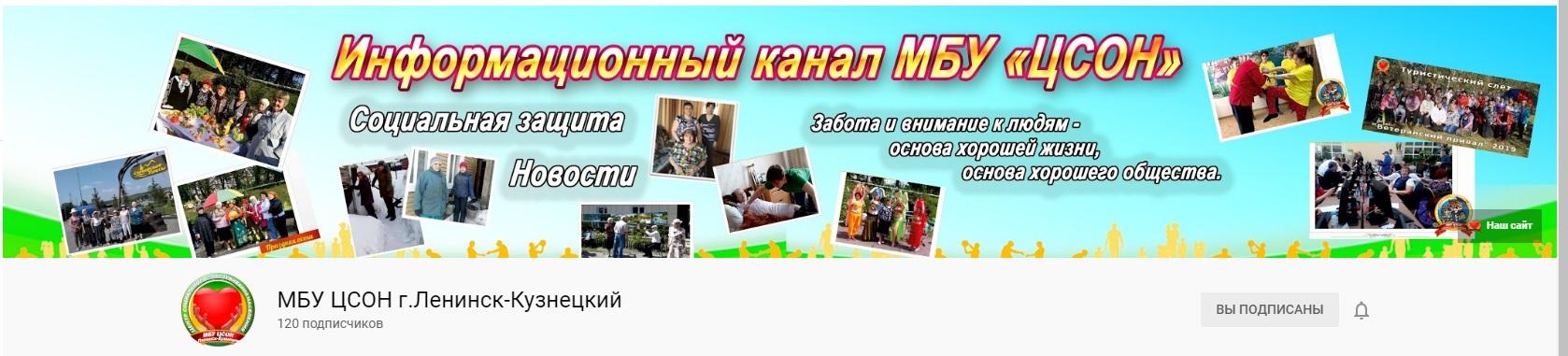 youtube канал 2021