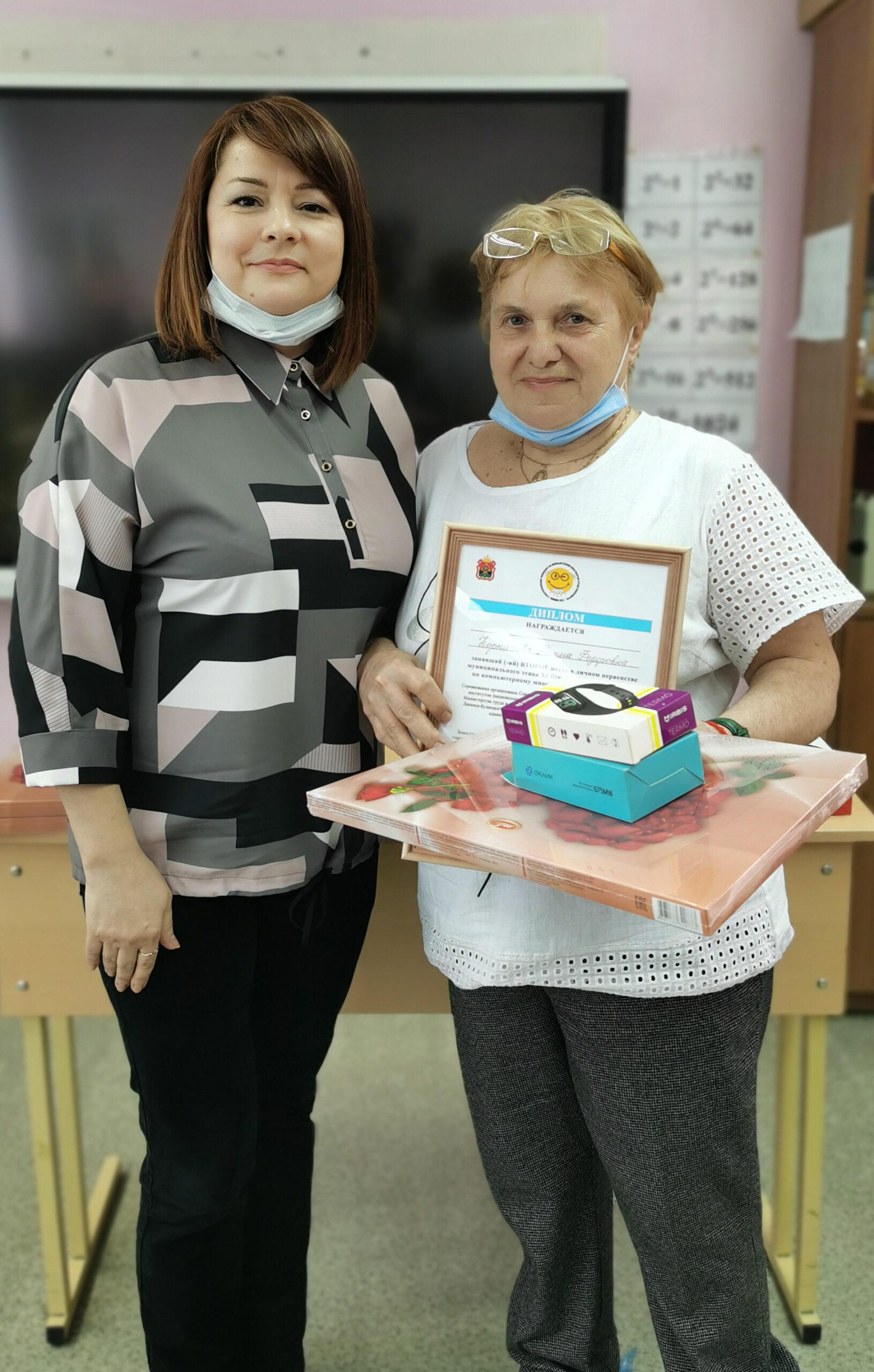 Награждение диплом за II место (Соловьева Ю.Г., Корпачева Р.Ф.)