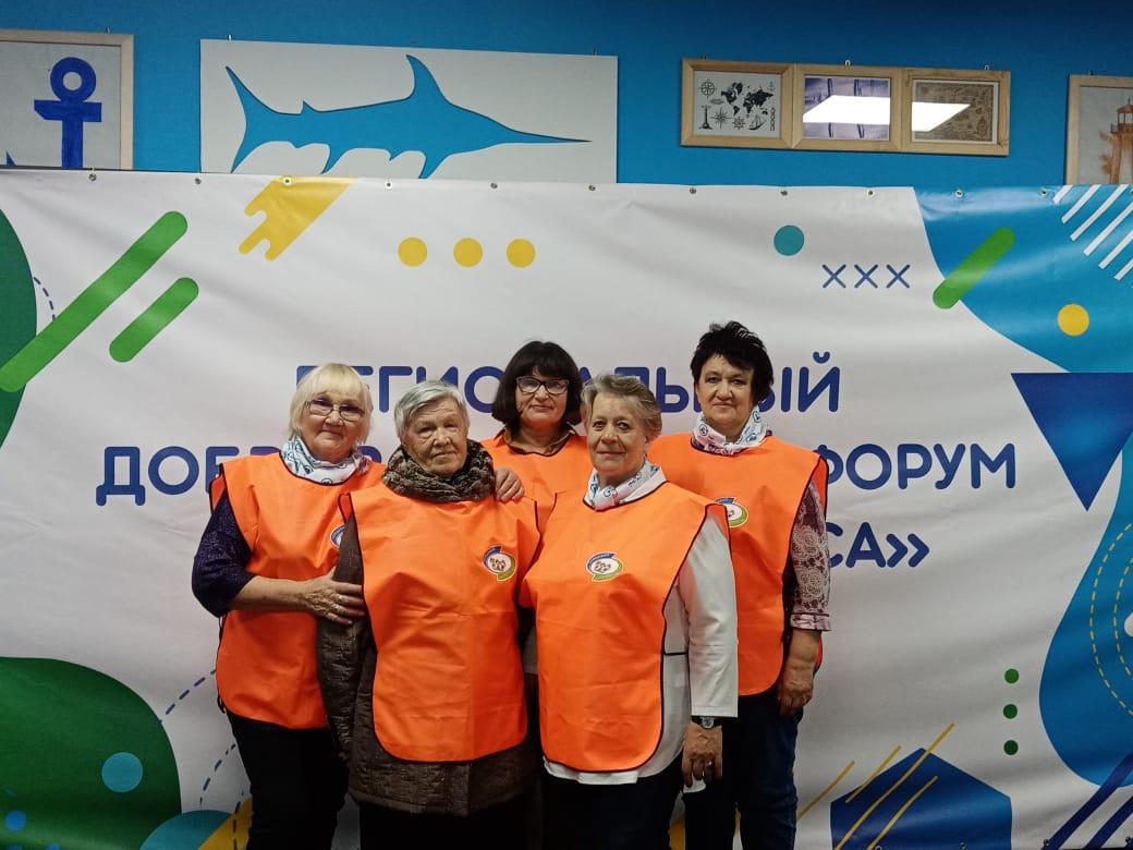 Команда Волонтеров серебряного возраста