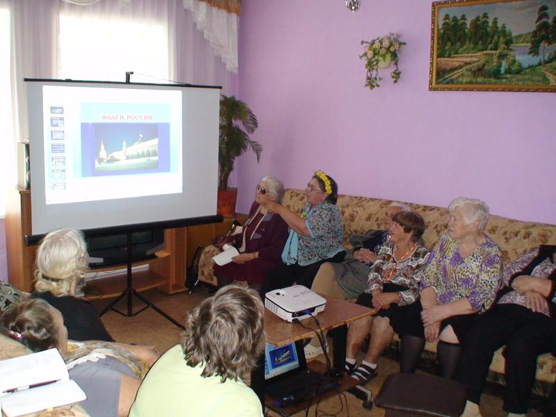 Беседа с отдыхающими – «День флага РФ»