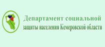 ДСЗН Кемеровской области
