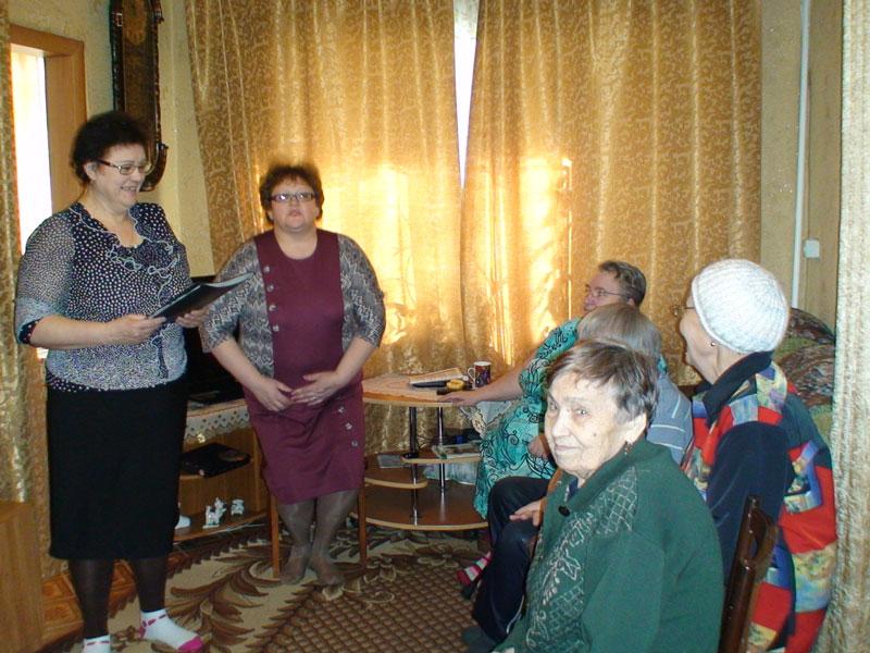 Факультет «Безопасность жизнедеятельности пожилых людей»