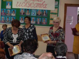 Вручение благодарностей Капишниковой В.Н. и Южиковой Р.Н. за проведение мастер классов