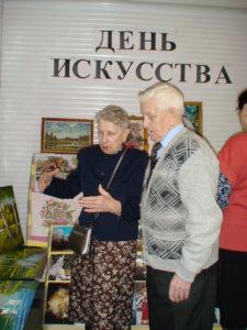 Художники в беседе Халаимова А.В. и Шефер А.А.