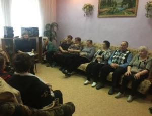 Выступление Лобановой Светланы Борисовны