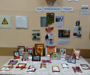 Выставка подарок ветерану