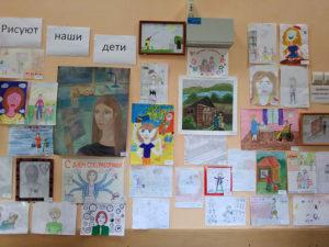 Выставка Моя мама социальный работник