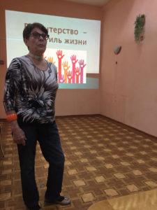 Выступление Бедаревой С.И.
