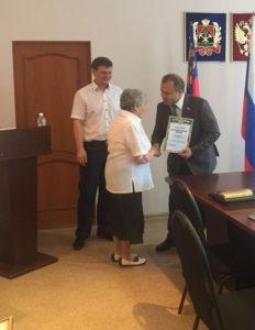 Награждение Асадулиной Галины Михайловны