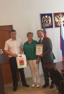 Награждение Бедаревой Елены Геннадьевны