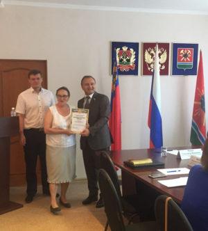 Награждение Самусенко Людмилы Ивановны