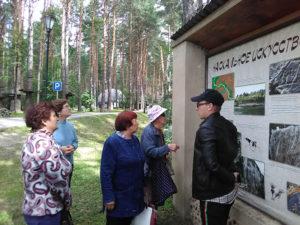 экскурсия  «Древнее Святилище Томская Писаница»