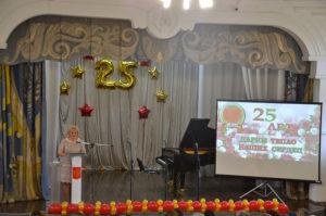 Выступление директора Ирины Валериевны Варкиной