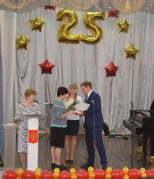 Вручение благодарственных писем администрации Ленинск-Кузнецкого городского округа