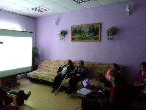 виртуальная экскурсия в отделении дневного пребывания
