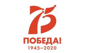#ОКНА_ПОБЕДЫ 2020