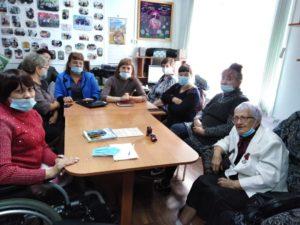 Дружеская встреча с «Всероссийским обществом инвалидов»