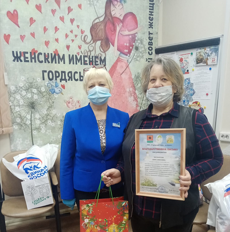 Архипова Наталья Николаевна и Чистоклетова Елена Алексеевна