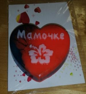 подарок маме на день святого валентина