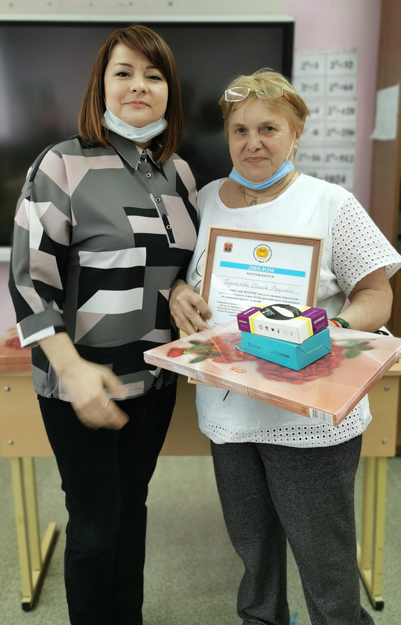 Корпачева Римма Фёдоровна