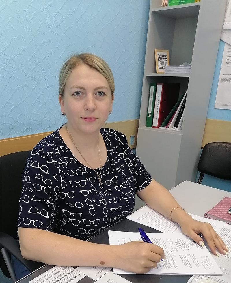 Власова Ирина Владимировна