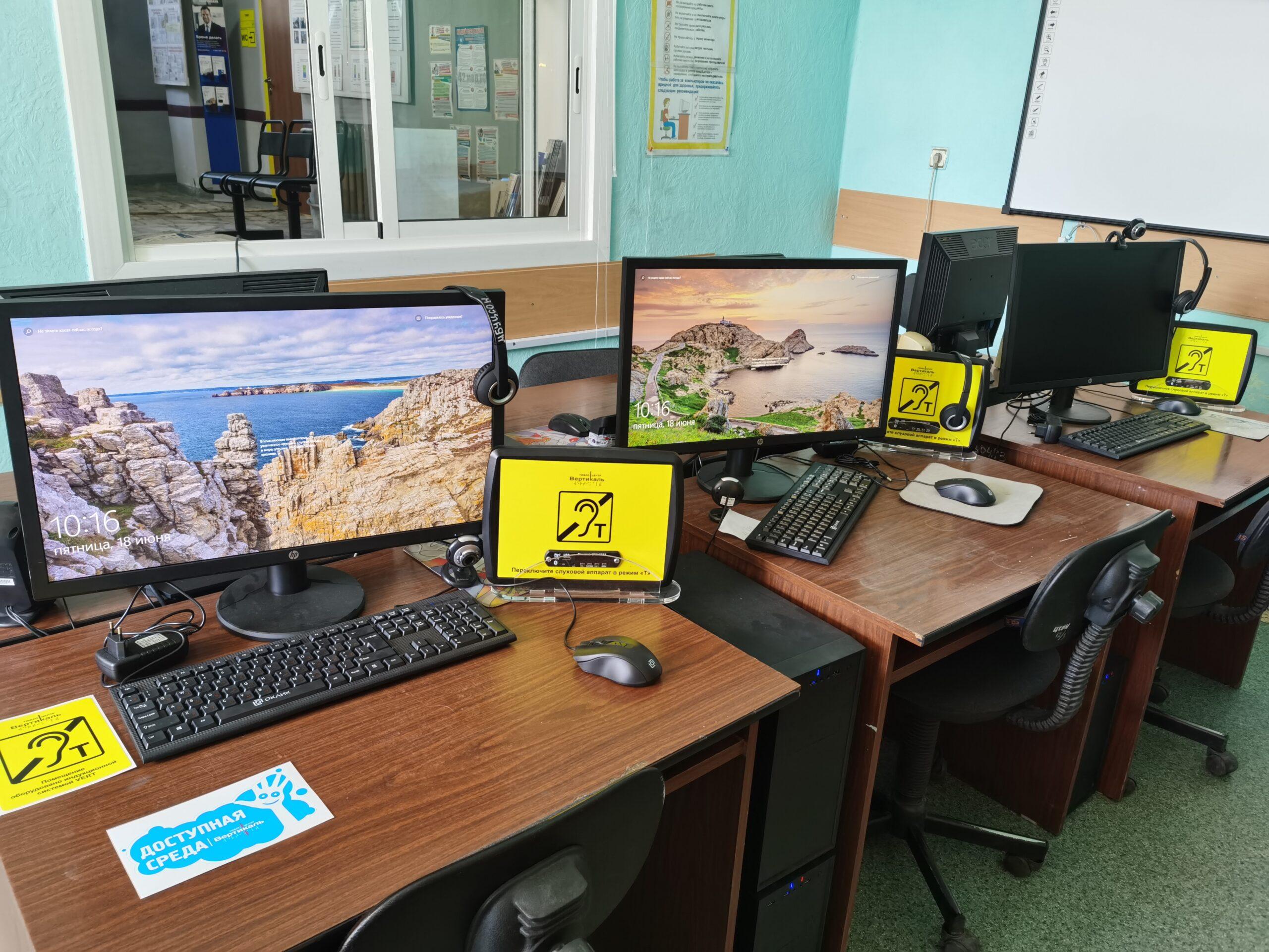Компьютерный класс 2021